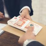 Процедура получения кредита наличными в тот же день