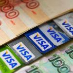 Взять микрозайм на банковскую карту