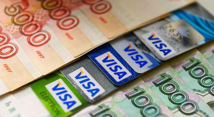 взять онлайн быстро микрокредит деньги в долг на карту срочно без проверки кредитной истории беларусь брест