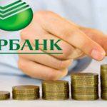 Сбербанк — вклады для физических лиц