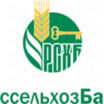 Россельхозбанк — вклады для физических лиц и процентные ставки