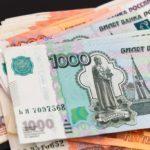 Деньга – займ онлайн за несколько минут