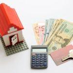Займ под залог квартиры: где дают и на каких условиях?