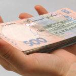 Как и в каком банке лучше оформить кредит наличными в Украине?