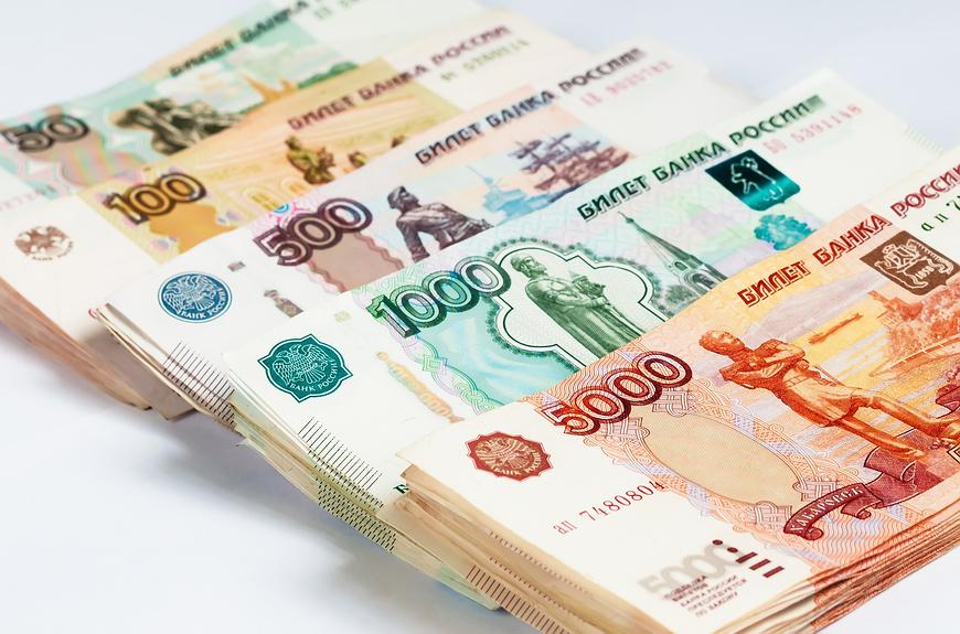 Рублевые кредиты получить фокстрот взять в кредит телевизор