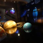 Открываем мобильный планетарий