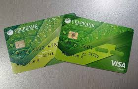 Как правильно отказаться от кредитной карты сбербанка