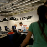Кредиты для молодёжи: сложности и перспективы