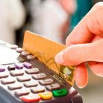 Потребительский кредит: насколько это выгодно?