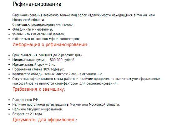 букинг ком номер телефона горячая линия россия