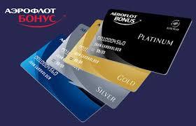 Кредитная карта Аэрофлот бонус: кредитная карта мили, что такое бонусные мили — как накопить и потратить