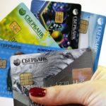 Кредитная карта Сбербанка как пользоваться: удобство, возможности, льготный период и риски