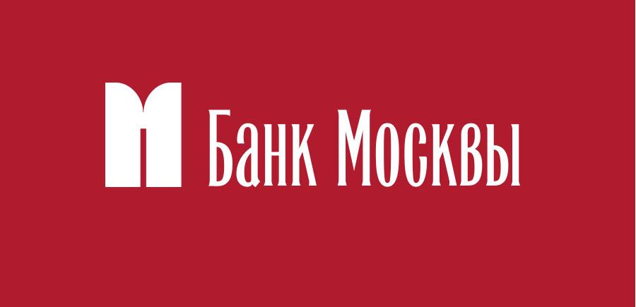 Ипотечные условия Банка Москвы