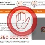 Имсайдер — школа интернет-профессий