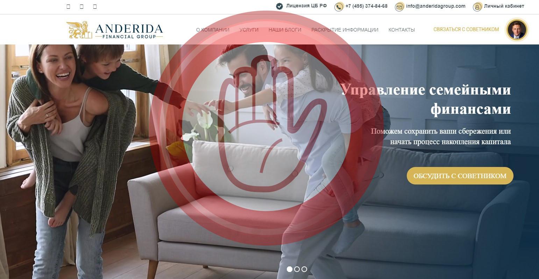 Anderida Financial Group, anderidagroup.com