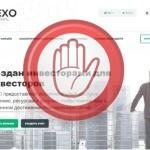 KIEXO — очередной фейковый брокер? Сайт ru.kiexo.com